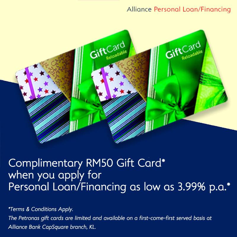 Alliance Digital Personal Loan