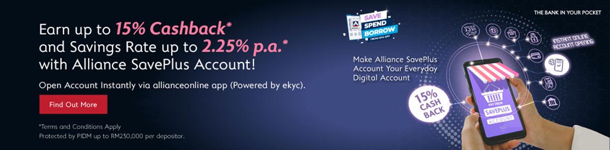 Make SavePlus Your Everyday Digital Account