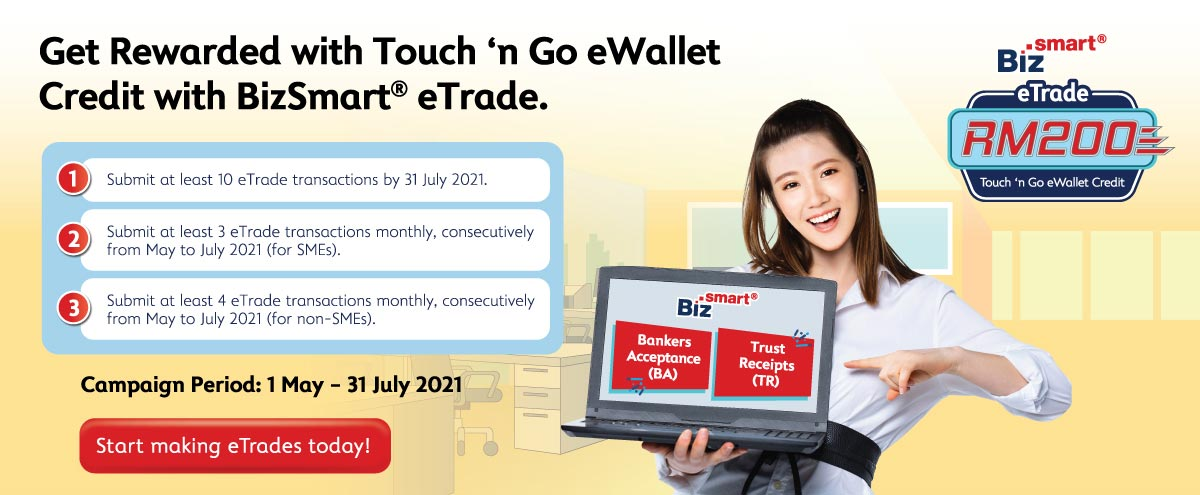 eTrade Touch n Go